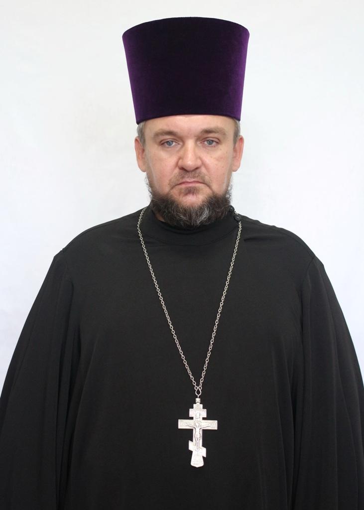 Священник Сергий Евгеньевич Сальников