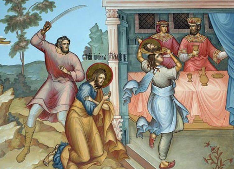 Усекновение-главы-Пророка-Предтечи-1